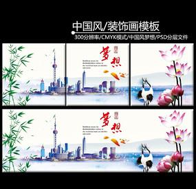 中国梦城市风景无框画