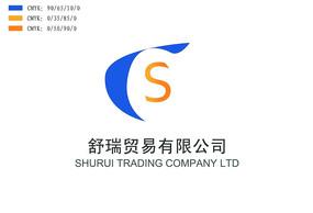 貿易公司logo