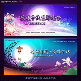 中秋節花紋