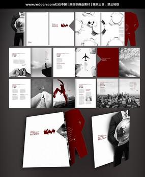 建筑设计公司宣传册