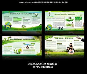低碳环保广告