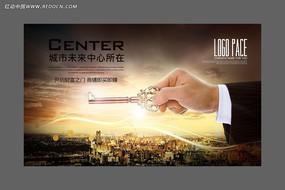 金钥匙地产海报