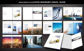 规划设计院画册