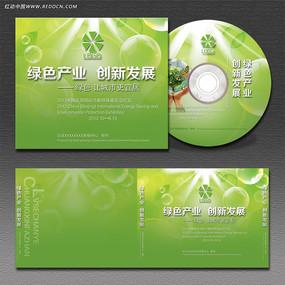 绿色产业光盘封面设计
