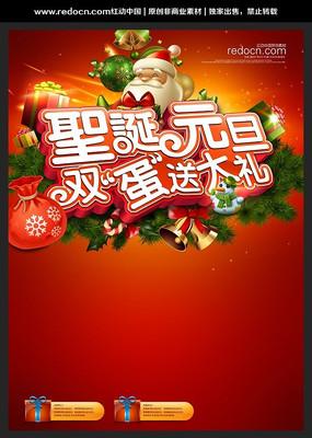 圣誕藝術字