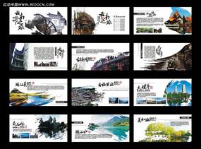 云南旅游画册设计