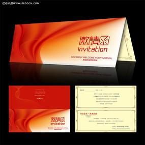 红色大气邀请函范文模板设计