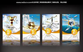 企业文化背景展板设计素材 PSD