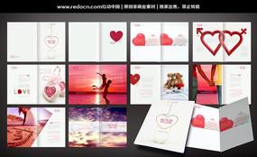 浪漫婚庆公司画册设计