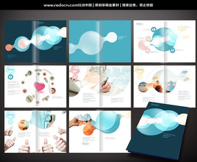 创意图案公司画册设计 PSD
