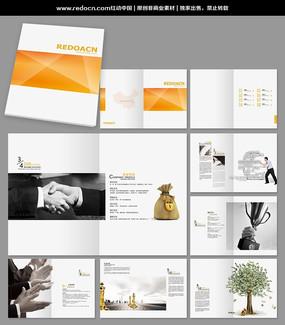 最新企业公司商务金融画册