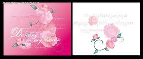 粉色瑰花花纹背景图案