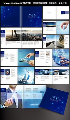 科技公司画册设计 PSD