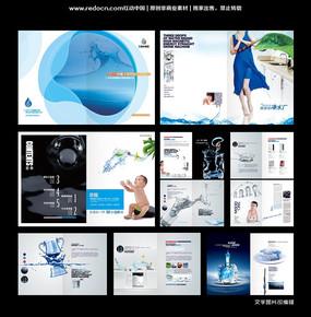 纯净水宣传画册设计
