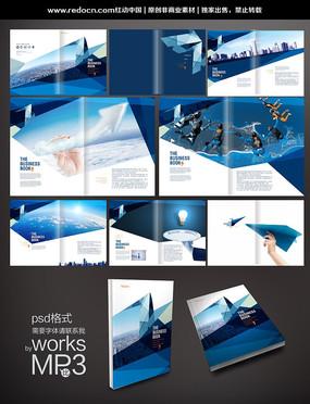 蓝色创意公司画册设计 PSD