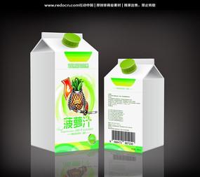 菠萝汁饮料包装盒