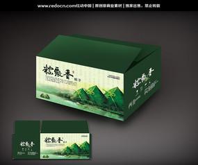 端午节粽子包装箱