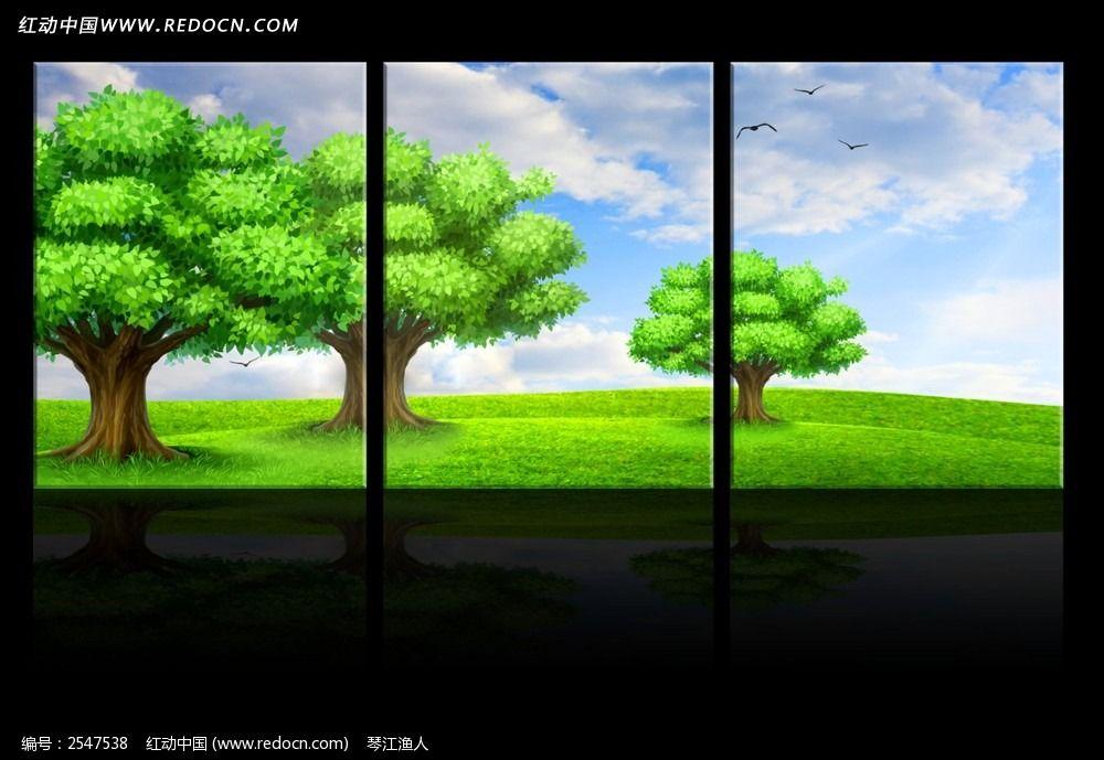 大树草地无框画