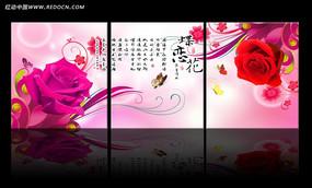 粉红玫瑰无框画