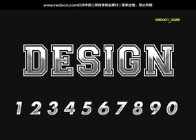 0-9银色质感字体 PSD