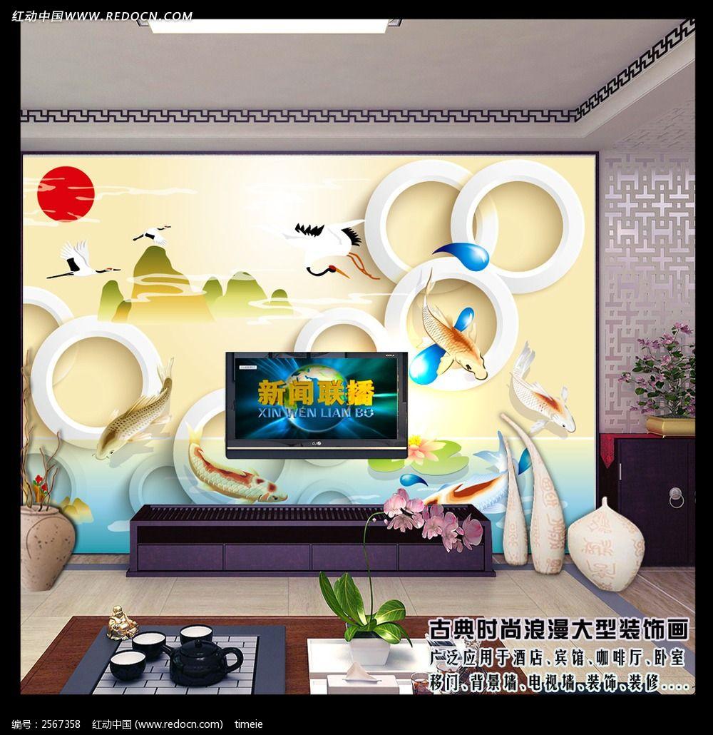 鱼跃龙门电视背景墙图片
