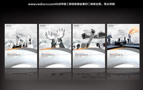 一组企业文化墙宣传挂板设计 PSD