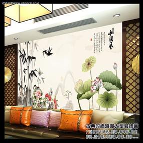 中国风客厅电视背景墙图片