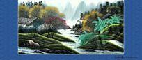 绿满家园版权国画作品