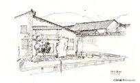 民宅小院黑白插图