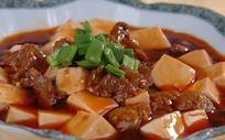 麻婆豆腐烧牛肉