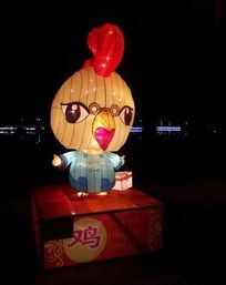 鸡彩灯 十二生肖彩灯