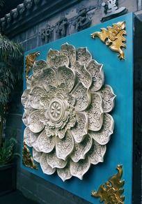 莲花府邸的镂刻花纹的莲花艺术品
