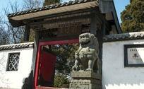东塔园门口的石狮子