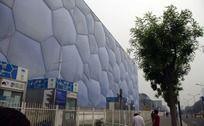 北京水立方游泳中心