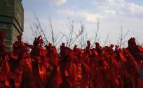 祈福红绸带