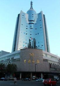 温州中国海关大楼