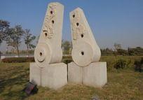 流行音效雕塑