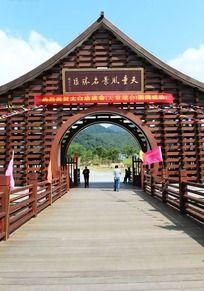 宁波天童风景名胜区大门