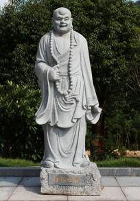十八罗汉之持珠尊者石像