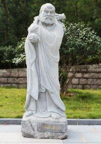 十八罗汉之达摩尊者石像