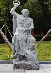 十八罗汉之伏虎尊者石像