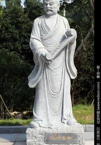 十八罗汉之观经尊者石像