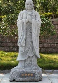 十八罗汉之合掌尊者雕塑