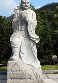 十八罗汉之欢喜尊者雕塑