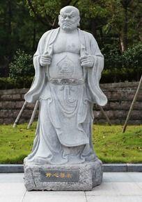 十八罗汉之开心尊者雕塑