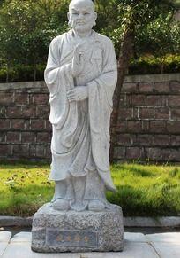 十八罗汉之庆友尊者石雕