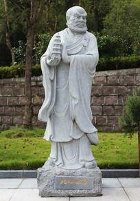十八罗汉之托塔尊者雕像