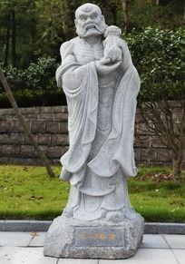 十八罗汉之戏狮尊者雕像