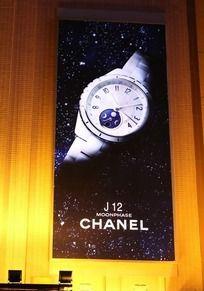 商场户外手表广告牌