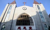 吉林市感恩堂基督教堂
